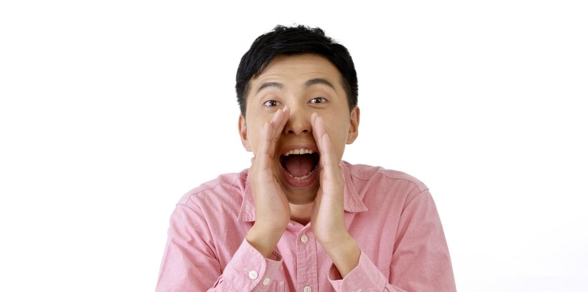 叫ぶ男性(日本人)