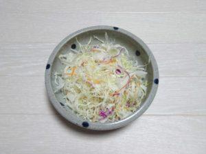 サラダ皿盛り
