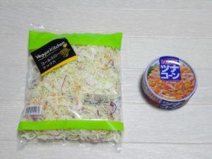 サラダとツナ