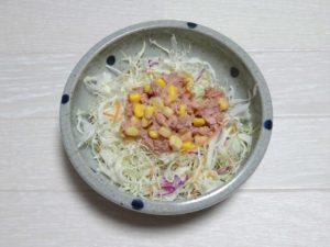 ツナコーンサラダ