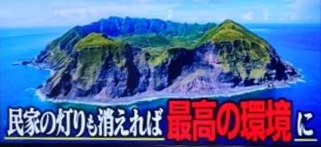 青ヶ島02