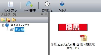 bookend desktop